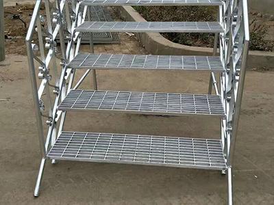 思茅防滑踏步板