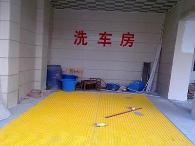 洗车房沟盖板
