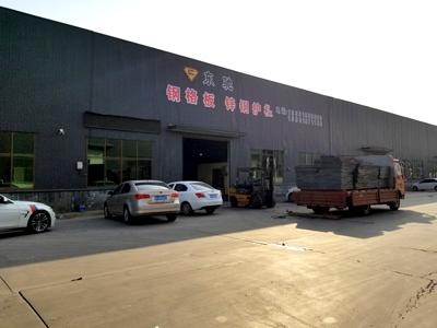东驰钢格板厂区实景